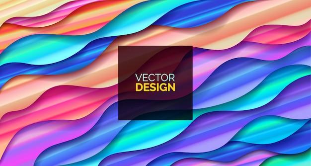 抽象的な背景液体と形状を持つ流体の幾何学的設計。