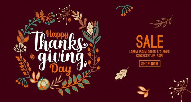 手描き秋の花輪バナーで幸せな感謝祭のタイポグラフィ。