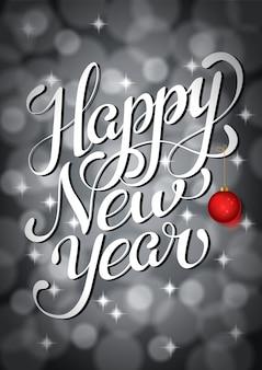 新年あけましておめでとうございます、銀のボケレトロな映画の背景にレタリング