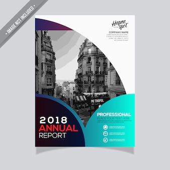 現代の年次報告書デザイン