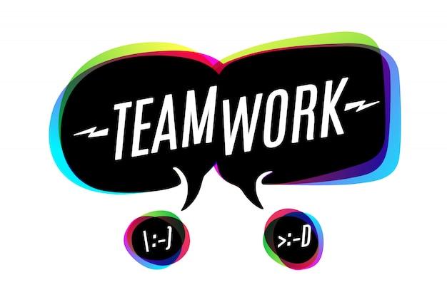 Цветные пузыри с текстом работа в команде