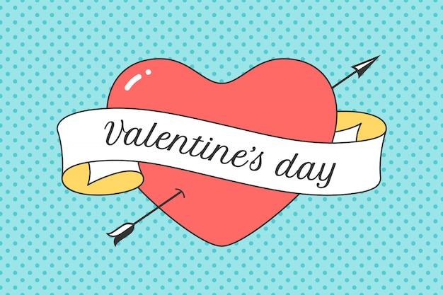 Сердце со стрелой и лентой с сообщением день святого валентина