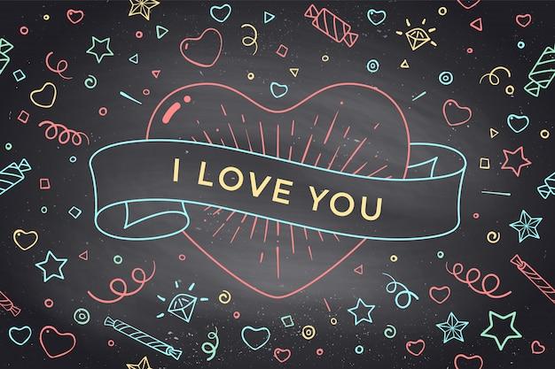 私はあなたを愛してメッセージとハートとリボン