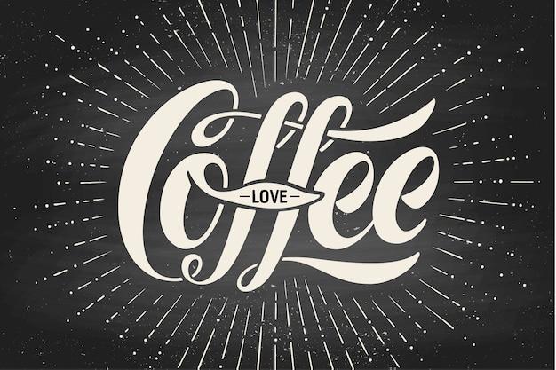 黒い黒板に手描きのレタリング碑文コーヒー愛。活版印刷と書道。