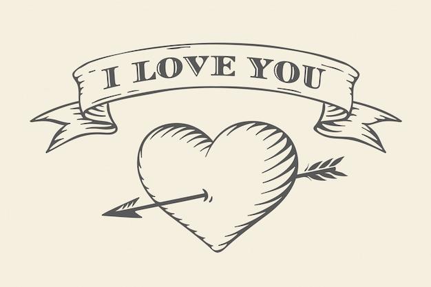 わたしは、あなたを愛しています。バレンタインデーのグリーティングカード。手で書いた。古いリボンのメッセージ、ビンテージスタイルの彫刻であなたとハートと矢印が大好きです。