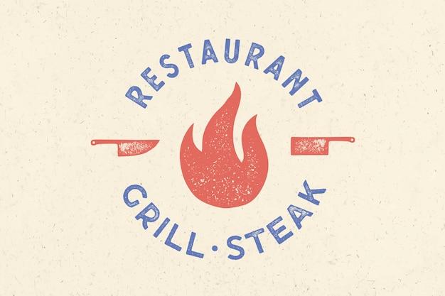 肉のロゴ。アイコンの火、ナイフでグリルハウスレストランのロゴ