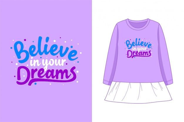 Верьте в свои мечты - графическая футболка