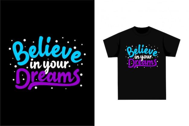 Верь в свои мечты