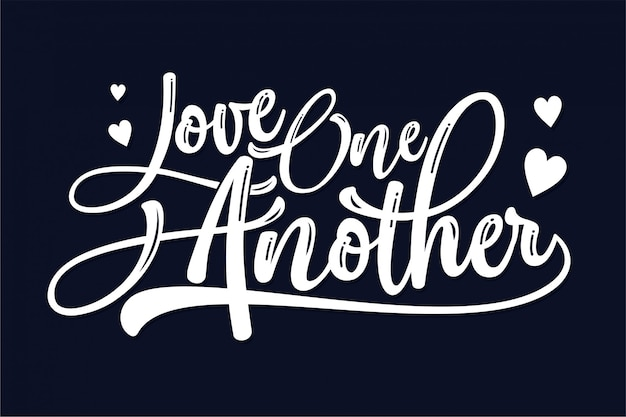 Любить друг друга - типография
