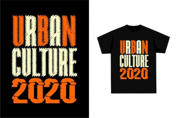 Городская культура - футболка с рисунком