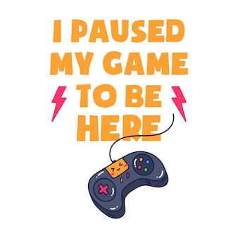 Цитата геймера