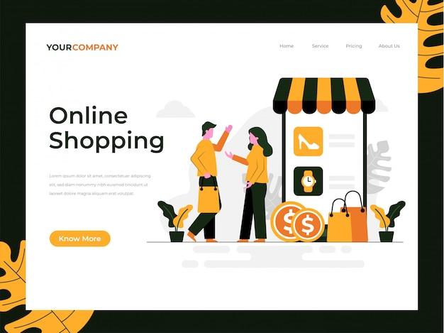 Целевая страница интернет-магазина
