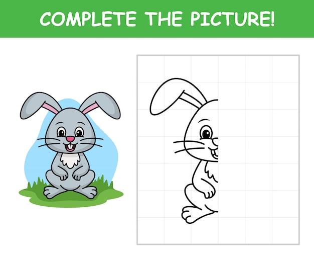 かわいいウサギの漫画、絵を完成させる