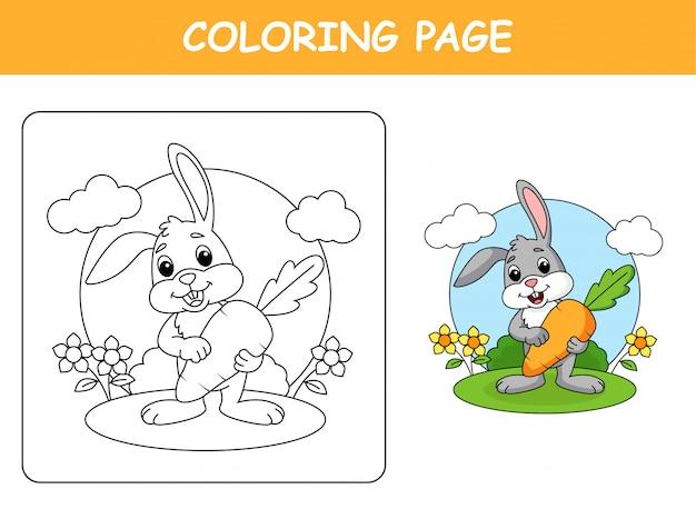 Милый кролик держит морковку