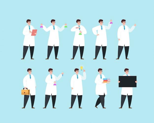 科学者のキャラクターセット