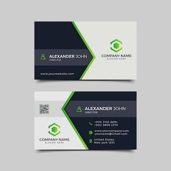 Личная визитка зеленый черный