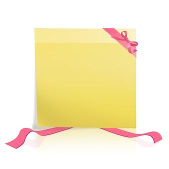 赤いリボンの黄色い紙