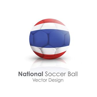 白い明るい旅行国際ボール