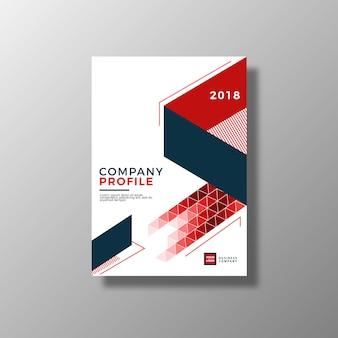 幾何学的なビジネスパンフレット