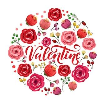 バレンタインの丸型ローズ