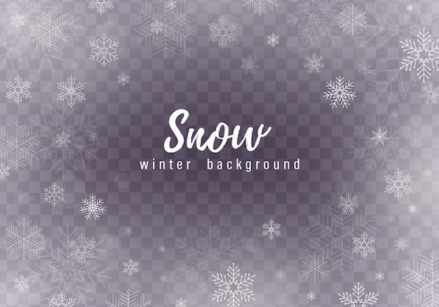 Падающий рождественский снег фон, снежинки, сильный снегопад.
