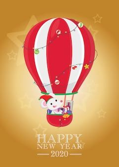 いくつかのギフトボックスグリーティングカードと熱気球で飛んでいるかわいいラット