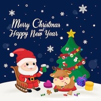 クリスマスと新年。サンタクロース、クリスマスツリー、ギフトボックスがたくさん。