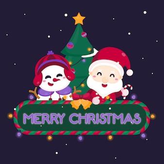 かわいいサンタクロースとトナカイのメリークリスマスのグリーティングカード。
