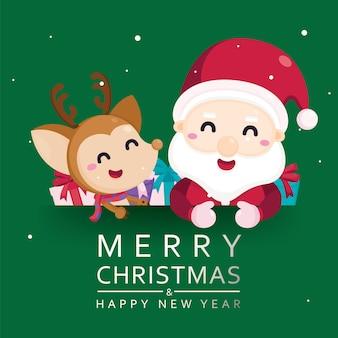 Веселая рождественская открытка с милый санта-клауса и оленей.