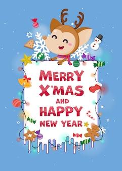 かわいいトナカイとメリークリスマスのグリーティングカード。