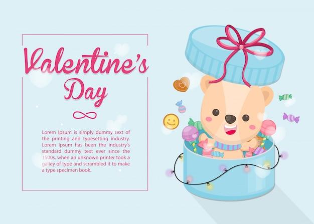 幸せなバレンタインデーのテンプレート休日のカラフルなクマとデザート