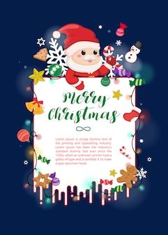 暗い海軍背景のクリスマスカード