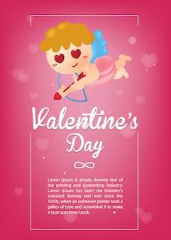 バレンタインのグリーティングカード。ピンクのハートの背景に愛の弓とキューピッド。バレンタインテンプレート