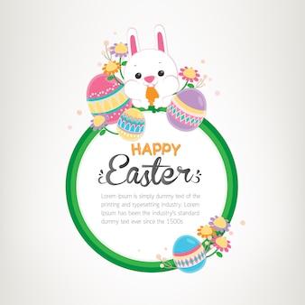 幸せなイースターの日、白い背景の上の休日のカラフルな卵。イースターの日のグリーティングカード