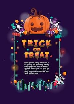 ハロウィンかぼちゃとお菓子のトリックオアトリート。ハロウィーンパーティーのチラシや招待状のテンプレート。