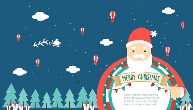 メリークリスマスのグリーティングカード。ビッグサンタクロース