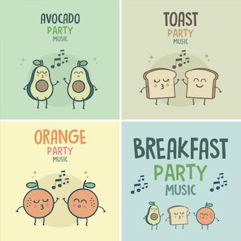 朝食グッドモーニングパーティーミュージック