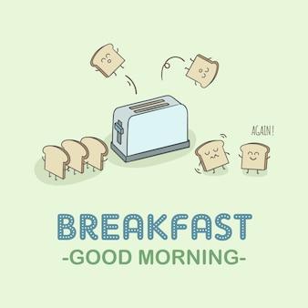 朝食の背景のデザイン