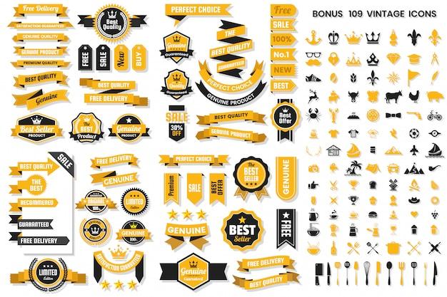 バナーのビンテージレトロなベクトルのロゴ