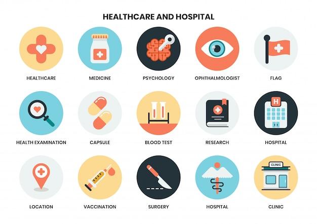 Набор иконок больницы для бизнеса