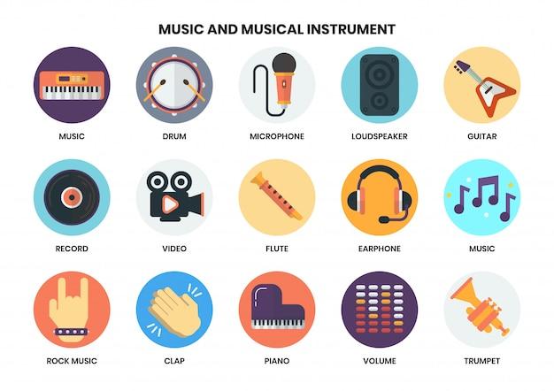 Музыкальные иконки для бизнеса