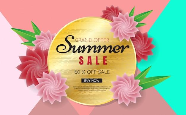 夏の販売テンプレートのバナーベクトルの背景