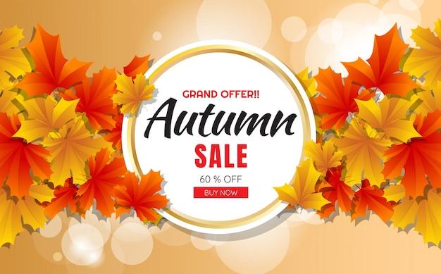 秋の販売テンプレートのバナーベクトルの背景