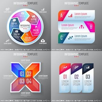 Шаблон дизайна инфографики