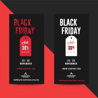 ブラックフライデーセール広告バナーフライヤーブラックとレッドグランジ