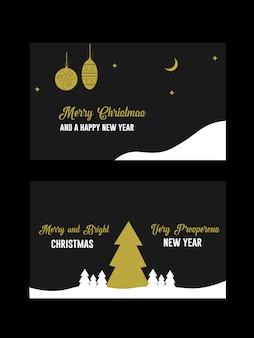 クリスマスとホリデーウィッシュの招待グリーティングカード