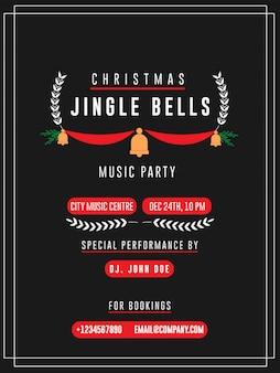 クリスマスジングルベルズミュージックパーティーチラシ招待状