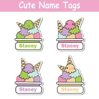 子供ネームタグセットデザイン、ラベル名、および印刷可能なステッカーセットに適したカラフルなかわいいアイスクリームのキャラクターが付いているベクトル漫画のイラスト