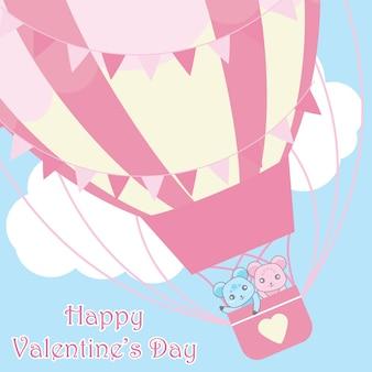 バレンタインデーカードに適した熱気球にかわいいカップルのクマとイラスト
