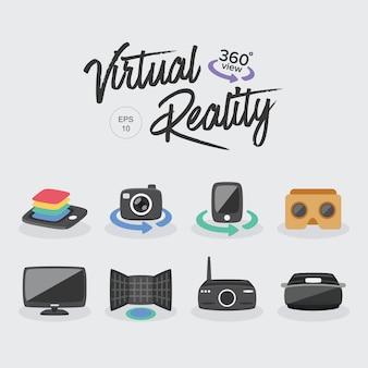 仮想現実要素のコレクション